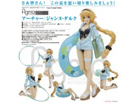 預訂 4月 Max Factory 451 FATE figma Archer/貞德 PVC Figure