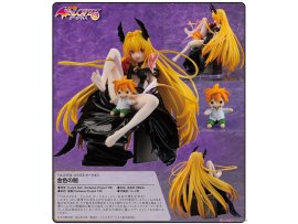 Flare To Love-Ru Darkness  金色暗影 PVC Figure
