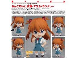 預訂 4月 日版 GSC Nendoroid 1202 Rebuild of Evangelion 福音戰士新劇場版 Asuka Langley Shikinami 式波·明日香·蘭格雷 Pre-order