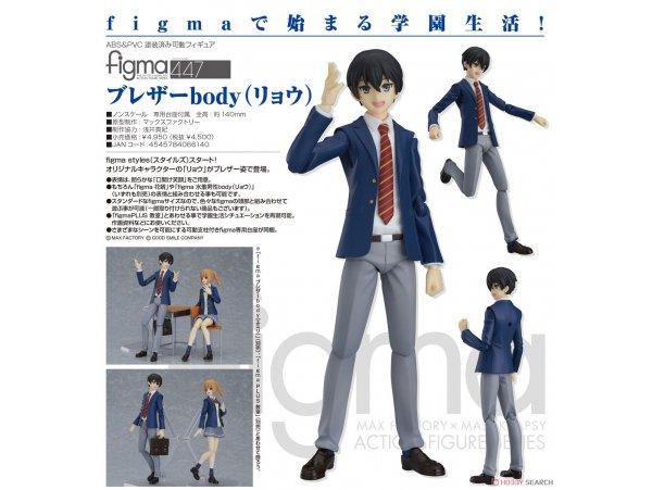 預訂 4月 日版 Max Factory figma Blazer body 西裝制服 男  (Ryo) Pre-order