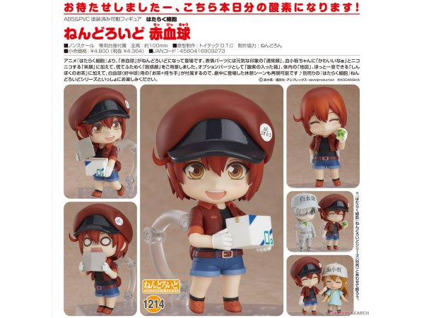 Good Smile Nendoroid 1214  Cells at Work! 工作細胞 Red Blood Cell 紅血球 Pre-order