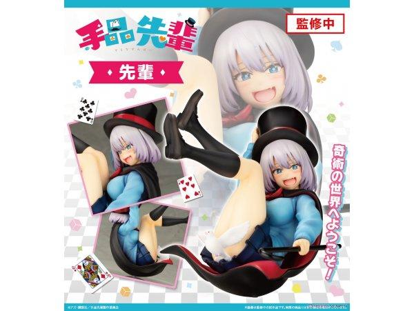 預訂 4月 日版 Kotobukiya 壽屋 Magical Senpai Senpai 魔術學姐 學姐 1/7 PVC Figure Pre-order