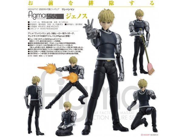 預訂 4月 日版 Max Factory Figma 455 One-Punch Man 一拳超人 Genos 傑諾斯 Pre-order
