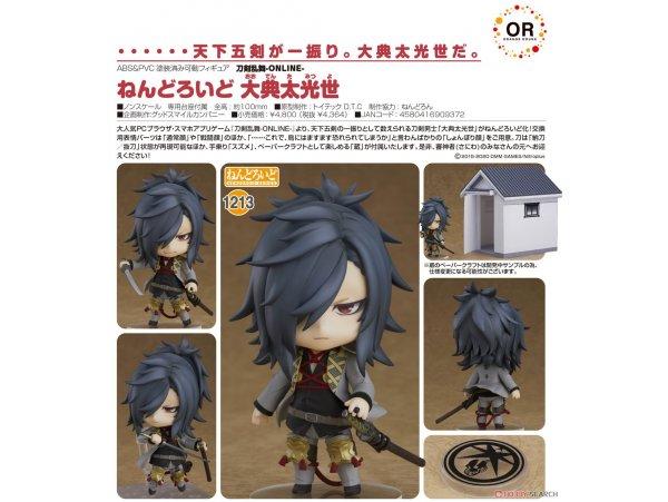 預訂 4月 日版 Good Smile Nendoroid 1213 Touken Ranbu Online 刀劍亂舞 Odenta Mitsuyo 大典太光世 Pre-order