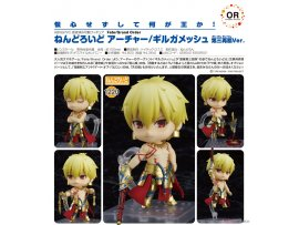 日版 Good Smile Nendoroid 1220 Fate/Grand Order Archer/Gilgamesh Third Ascension ver 吉爾伽美什 第三再臨 Pre-order