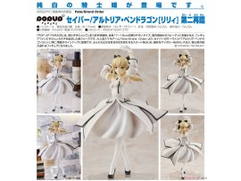 預訂 4月 GSC  POP UP PARADE Saber/阿爾托莉亞・潘德拉剛[Lily] 第二再臨  PVC Figure
