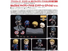 預訂 1月 日版 Good Smile Nendoroid 1218DX Avengers: Endgame 復仇者聯盟4:終局之戰 Captain America: Endgame 美國隊長 終局之戰 Edition DX Ver Pre-order