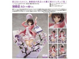 預訂 4月 日版 Good Smile Saekano How to Raise a Boring Girlfriend Fine 不起眼女主角培育法 Megumi Kato 加藤惠 First Meeting Outfit Ver 1/7 PVC Figure Pre-order