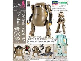 預訂 4月 日版 Kotobukiya 壽屋 Frame Arms Girl Hand Scale Gourai 轟雷 with 20 Mechatro WeGo Brown Pre-order
