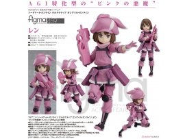日版 Max Factory figma 459 Sword Art Online 刀劍神域外傳 Alternative Gun Gale Online Llenn 蓮 Pre-order