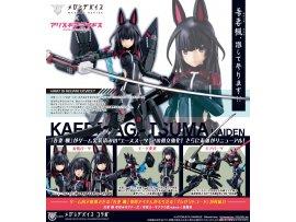 預訂 4月 日版 Kotobukiya 壽屋 Megami Device x Alice Gear Aegis Kaede Agatsuma 吾妻楓[皆伝] [Kaiden] Plastic Model Pre-order