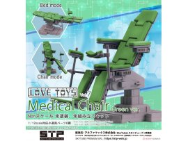 預訂 4月 SKYTUBE  Love Toys Vol.7 Medical Chair Green Ver 椅 Unassembled Kit 再贩