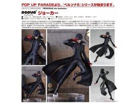 預訂 4月 日版 Good Smile POP UP PARADE PERSONA 5 女神異聞錄5 the Animation Joker PVC Figure Pre-order