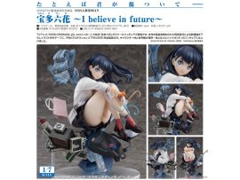 預訂 4月 日版 Good Smile SSSS.GRIDMAN 電光超人 Rikka Takarada 寶多六花 I believe in future 1/7 PVC Figure Pre-order