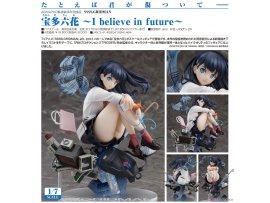 預訂 4月 日版 Good Smile SSSS.GRIDMAN 電光超人 Rikka Takarada 寶多六花 I believe in future 1/7 PVC Figure Pre-order