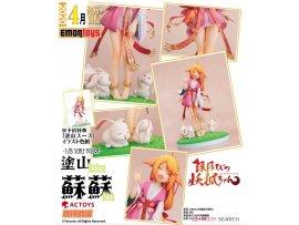 日版 Emontoys Fox Spirit Matchmaker  Susu Tushan 塗山蘇蘇 w/Bonus Item 1/8 PVC Figure Pre-order