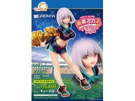 預訂 4月  Ques Q  SSSS.Gridman  新條茜 Cheerleader Style  PVC Figure