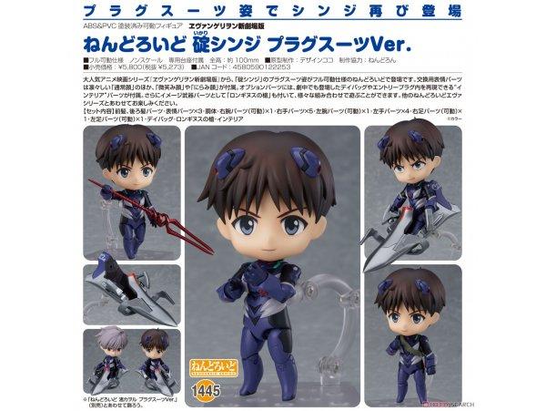 預訂 4月 日版 Good Smile Nendoroid 1445 Rebuild of Evangelion 新世紀福音戰士 Shinji Ikari 碇真嗣 Plugsuit Ver Pre-order