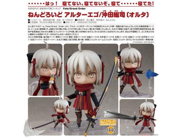 預訂 4月 日版 Good Smile Nendoroid 1440 Fate/Grand Order Alter Ego/Souji Okita 沖田總司 [Alter] Pre-order