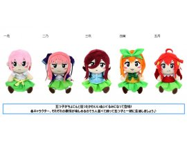 日版 Movic The Quintessential Quintuplets 五等份的花嫁 Plush