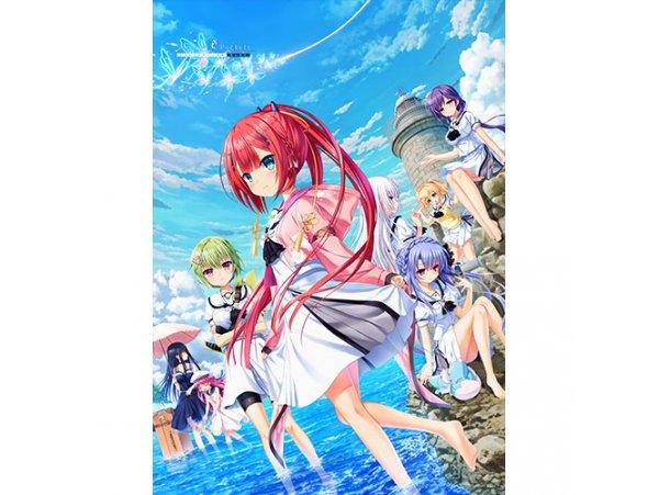 預訂 5月 Curtain Tamashii  Summer Pockets REFLECTION BLUE B2タペスト