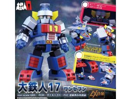 日版 Alphamax Daitetsujin 17 大鉄人17 Pre order
