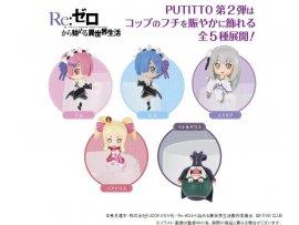 """日版 KADOKAWA 角川 Putitto Series PUTITTO """"Re:Zero kara Hajimeru Isekai Seikatsu Re:從零開始的異世界生活"""" Vol. 2"""
