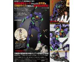 預訂 5月  Kaiyodo  ART MASTER 3D エヴァンゲリオン初号機 松村しのぶVer