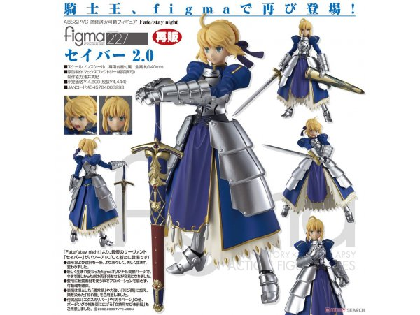日版 MAX Factory figma 227 - 命運守護夜 Fate / stay night zero Saber 2.0