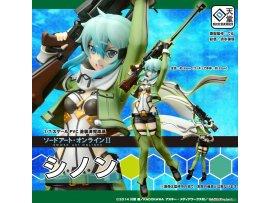 Kaitendo 回天堂 Sword Art Online II 刀劍神域 Sinon 詩乃 1/7 PVC Figure