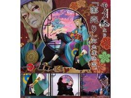 Kotobukiya 壽屋 ARTFX J  Mononoke 幽靈 Kusuriuri 賣藥郎 1/8 PVC Figure