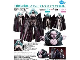"FREEing figma SP-082 + 003 - 烙印勇士 Movie ""Berserk"" Slan 絲朗 & figFIX Conrad 康拉達"