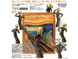 FREEing  figma SP-086 The Table Museum 美術館 The Scream 吶喊