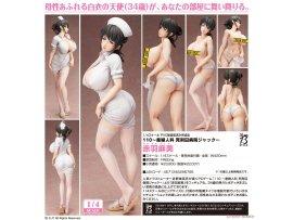 FREEing  110 産婦人科 死刑囚病院 Sanfujinka Shikeishuu Byouin Jack 赤羽麻美 Asami Akabane 1/4 PVC Figure