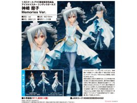 ALTER THE IDOLM@STER Cinderella Girls - 神崎蘭子 Ranko Kanzaki Memories Ver. 1/8 PVC Figure