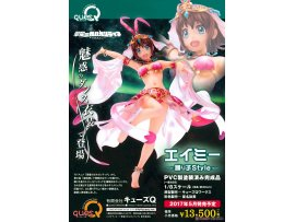 ques Q Gargantia on the Verdurous Planet 翠星上的加爾岡緹亞 Amy Odoriko 艾咪 Style 1/8  Figure