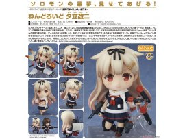 Good Smile Nendoroid 695 Kantai Collection 艦隊 艦娘 Kan Colle- Yudachi Kai Ni 夕立改二 黏土人