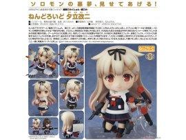 Good Smile Nendoroid 695 Kantai Collection 艦隊 艦娘 Kan Colle- Yudachi Kai Ni 夕立改二 黏土人