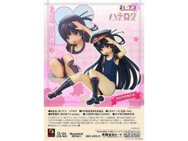 Q-Six Maitetsu - Hachiroku 1/6 PVC Figure