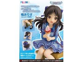再版 Plum THE IDOLM@STER Cinderella Girls 灰姑娘 Arisu Tachibana 橘愛麗絲 Hajimete no Hyoujou 1/7 PVC Figure