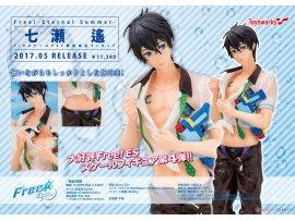 Chara-ani Free! Eternal Summer  Haruka Nanase 七瀬遙 1/8 PVC Figure