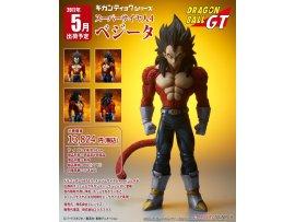Plex Gigantic Series Dragon Ball GT 龍珠GT Super Saiyan 4 Vegeta 超級撤亞人 4 比達 PVC Figure