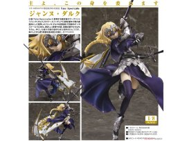 預訂 5月 日版 Max Factory Fate/Apocrypha Jeanne d'Arc 貞德 1/8 PVC Figure Pre-order