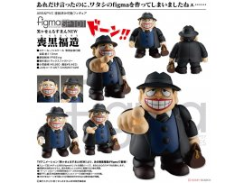 預訂 5月 日版 Max Factory figma SP-101 The Laughing Salesman NEW 黑色推銷員 Fukuzo Moguro 喪黒福造 Pre-order