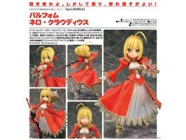 預訂 5月 日版 PHAT Parfom Fate/EXTELLA Nero Claudius 尼祿 Posable Figure Pre-order