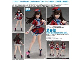 日版 FREEing 偶像大師 灰姑娘女孩 澀谷凜  THE IDOLM@STER Cinderella Girls - Rin Shibuya new generations Ver. 1/8 PVC Figure