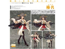 預訂 5月 PHAT 艦隊Collection 榛名 PVC FIGURE