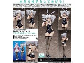 預訂 5月  FREEING   超次元戰記 戰機少女 優尼 黑妹妹 兔女郎Ver PVC Figure