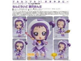 預訂 5月 日版 Good Smile Nendoroid 1226 Motto! Ojamajo Doremi 小魔女Doremi Onpu Segawa 瀨川音符 Pre-order