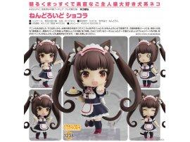 預訂 5月 日版 Good Smile Nendoroid 1238 Nekopara 貓娘樂園 Chocola 朱古力 Pre-order